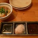 串揚げ居酒屋 維心 - 変わり塩、ポン酢