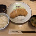 桔梗亭 - 料理写真: