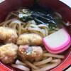 うさんちゅカフェ - 料理写真: