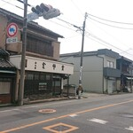 藤屋本店 - 本町通側