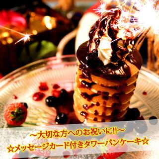 【誕生日・記念日】記憶に残るサプライズ♪