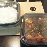 焼肉 矢澤 - 和牛麻婆豆腐