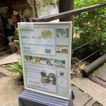 絶景カフェ ぽっぽ -