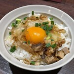 麺屋 丸鶏庵 - 飯