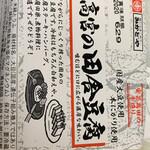 ベジパーク安芸高田 - 料理写真:しっかりとした豆腐