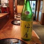 わたや - 綿屋(純米酒)(宮城):930円