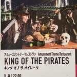 KING OF THE PIRATES - 案内板