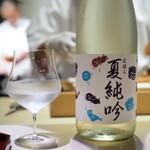 """132288253 - """"文佳人 春純吟(高知:アリサワ酒造)"""""""