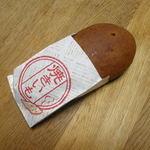 カンテボーレ - 焼いもパン 150円