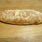 カンテボーレ - きなこパン 90円