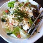 炙り家 - 炙り家サラダ