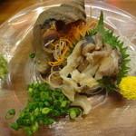 豊年満作 - つぶ貝刺:472円