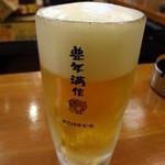 豊年満作 - 生ビール:483円(クーポン)