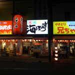 132290490 - 静岡駅南口から徒歩3分、3軒の居酒屋がまさに「軒を連ねる」