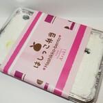 ARAKI - 料理写真:・「はじっこ弁当(¥540)」