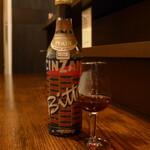 洋酒場 羽月 - ベルモット「チンザノ」ビター(¥1200)。現在販売されておらず、薬草酒であることを主張する苦味が特徴的