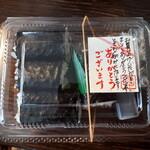 厚田村 - 干瓢巻き