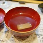 山猫軒 - 服部すっぽんのスープ