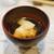 山猫軒 - 料理写真:鱧の吸い物