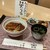 うなぎのしろむら - 料理写真: