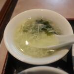 香港居酒屋 華翠苑 - スープ