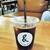 サンワコーヒーワークス - ドリンク写真:アイス珈琲