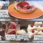 レティシアの月 - ホールケーキもあります