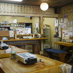 とり金食堂 -