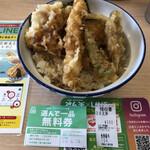 さん天 - 39天丼(¥390)+鶏天(無料券)