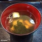 鈴徳 - 鮭の腹須の潮汁