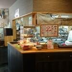 132326663 - 内観①(厨房)