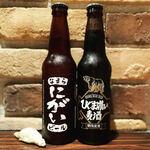 ピーカーブー - 蝦夷麦酒!ボトルデザインがおしゃれ!