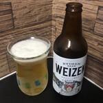 猿倉山ビールバー - ライディーンビール ヴァイツェン