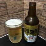 猿倉山ビールバー - ライディーンビール ピルスナー