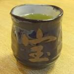 宝寿司 - お茶