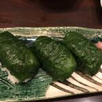 喜楽 - 葵寿司。葉わさびを巻いてます