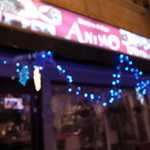 ANIMO - 駅前交差点の角っこです。