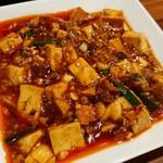 Mashinoken - 本格的で香り良い麻婆豆腐は、豚ひき肉の旨味に味噌や豆鼓のコク、爽やかな青山椒の痺れや唐辛子の辛味がご飯に合う!