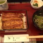 小柳 - 鰻重(竹)と肝吸い