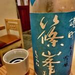 132347345 - オススメ冷酒