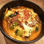 焼肉和牛サロンW - ユッケジャン