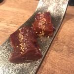 焼肉和牛サロンW - レバー