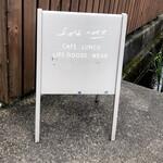 フィールドノート - お店の前の看板