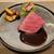 銀座 大石 - 料理写真:飛騨牛飛び牛 ランプ肉の炭火焼き