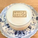 ナオキ - 料理写真:ゆうたんのおやつ