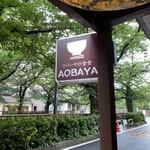 AOBAYA -