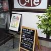 ビバデカフェ 桐生店