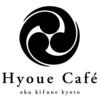 HYOUE - 料理写真: