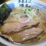 醤和 せじけん - 塩ワンタン麺です