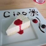 チャオカーロ - レアチーズ